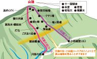 河原の坊・小田越コースマップ